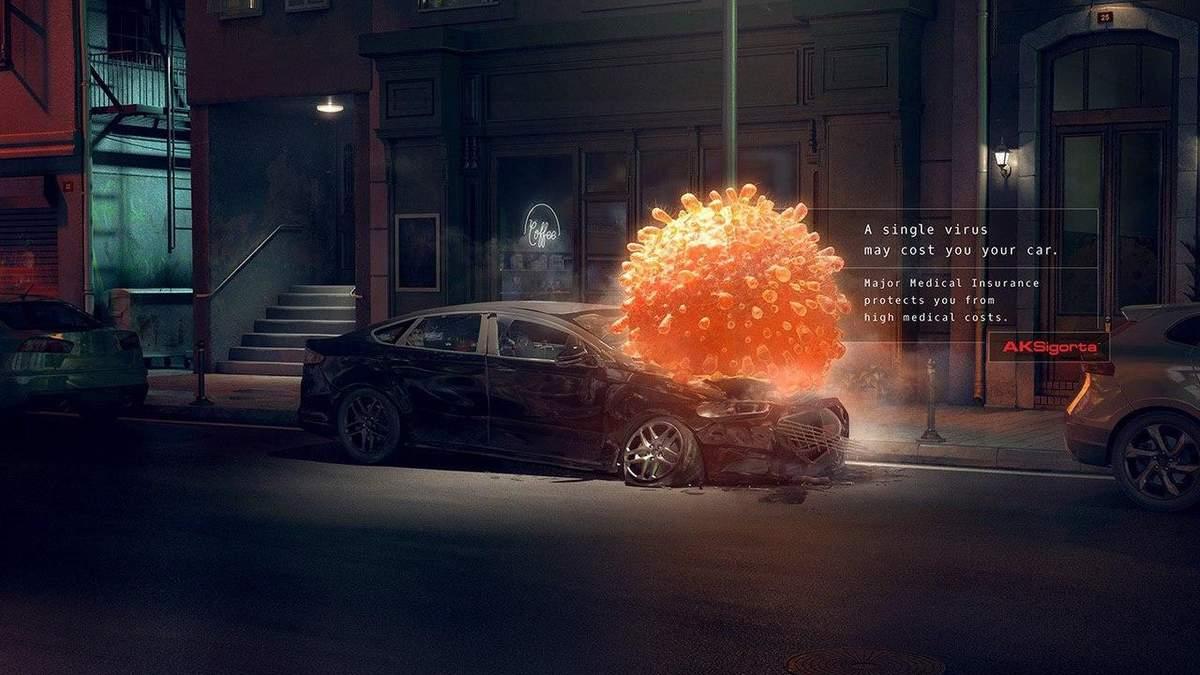 Реклама страхової компанії AKSigorta з'явилася задовго до COVID-19