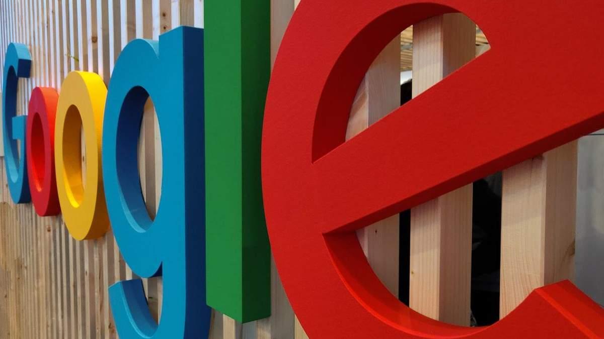 Google сокращает наем работников