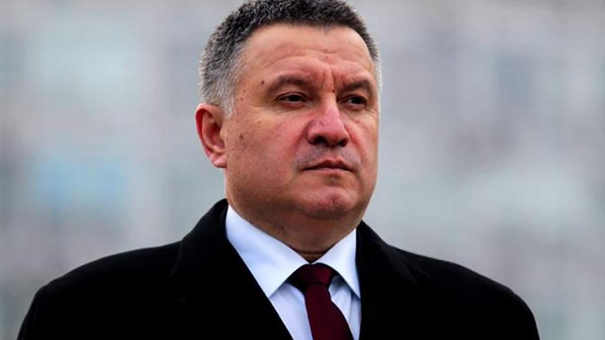 Шайтанов планировал покушение на Авакова - детали