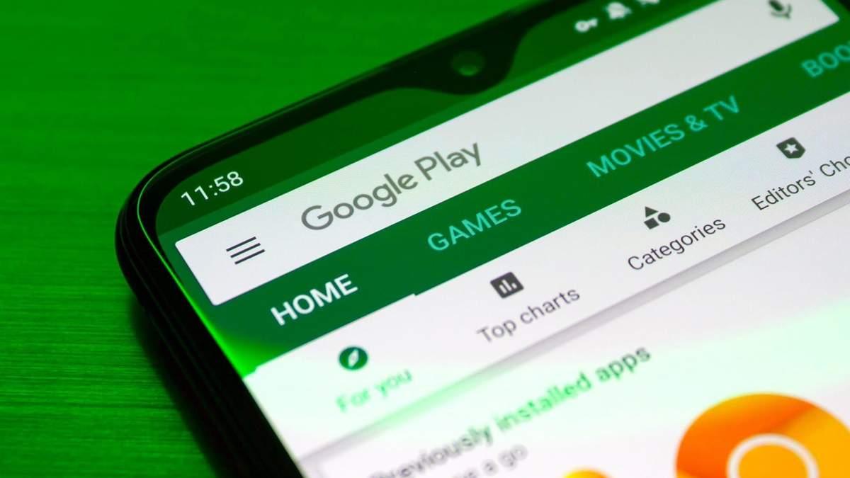 Приложения со скрытыми подписками на Android исчезнут