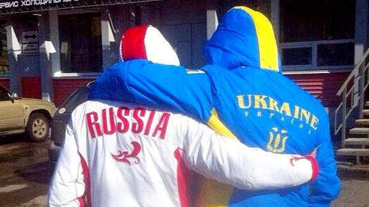 Ставлення українців до росіян