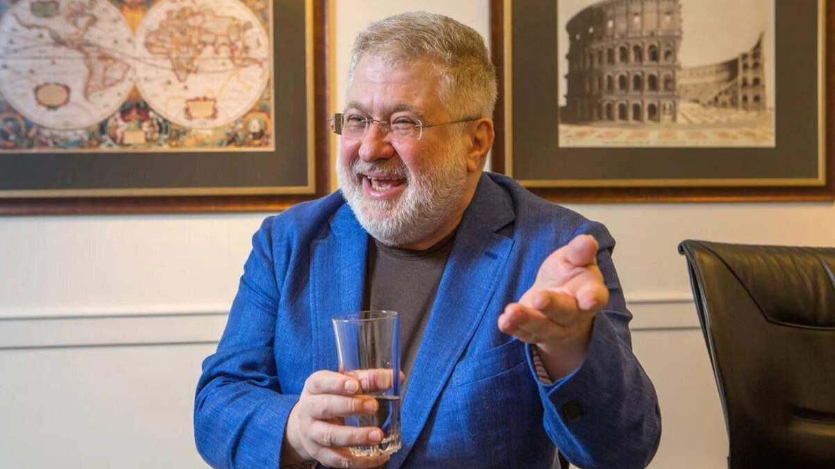 Игорь Коломойський