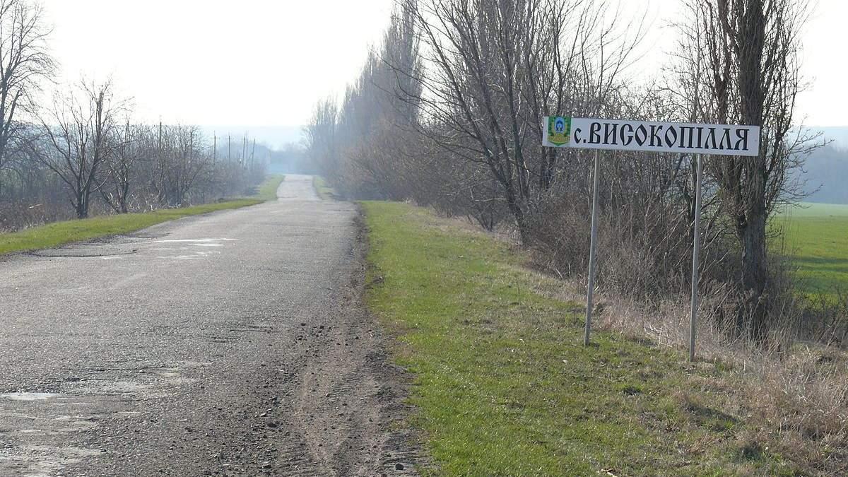 Село на Харківщині повністю закрили через спалах COVID-19