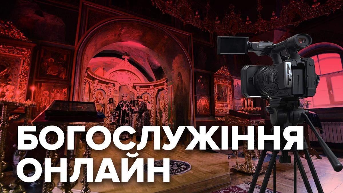 Пасха 2020 - онлайн трансляция Пасхи 18-19 апреля 2020