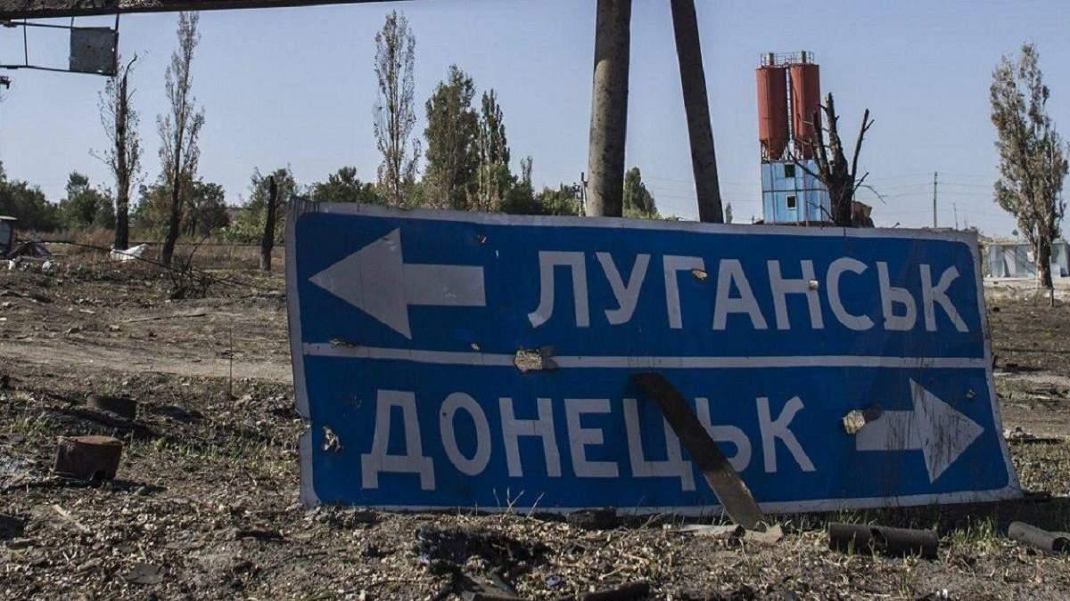 Бойовики хочуть знову називати Луганськ Ворошиловградом, але лише тричі на рік