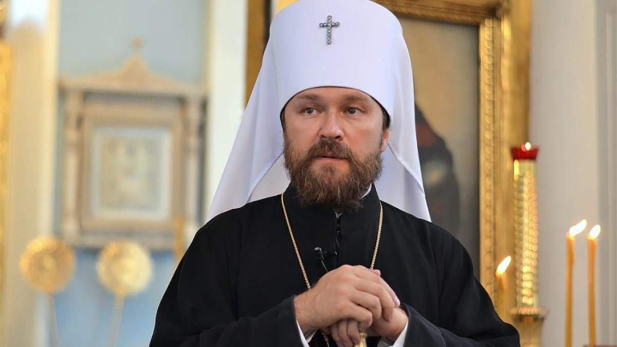 Митрополит РПЦ Илларион