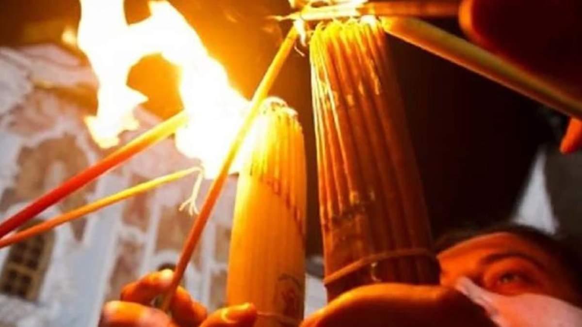 Благодатний вогонь вже в Україні: відео
