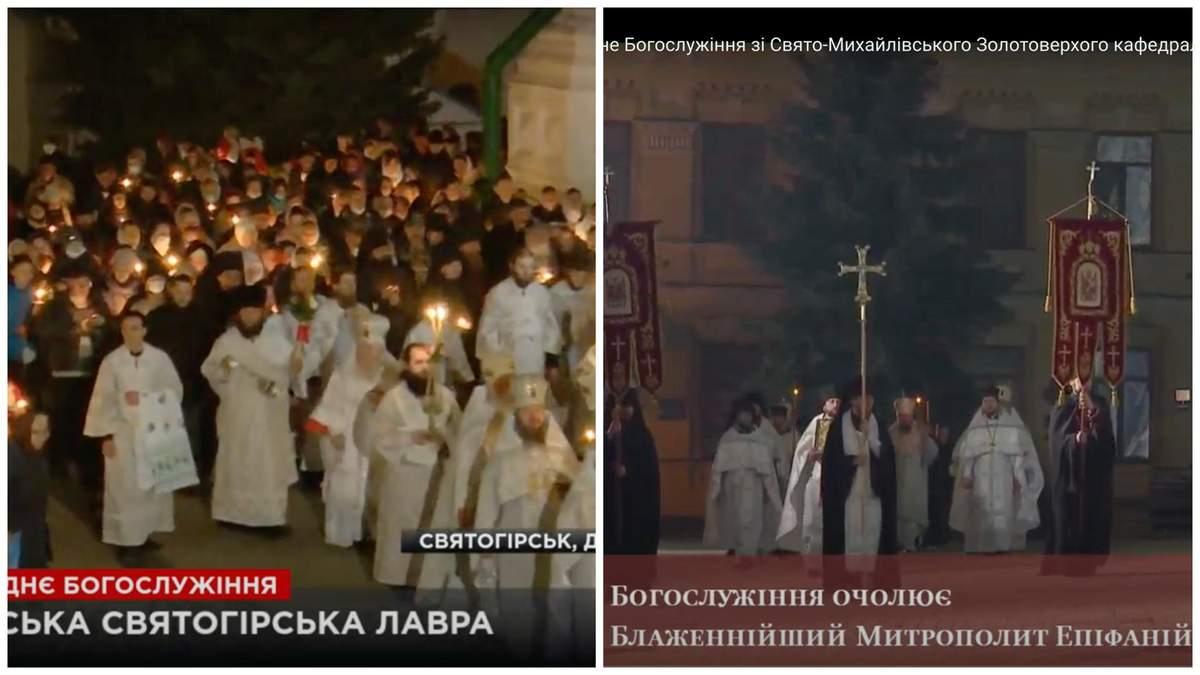 Богослужіння на Великдень: натовп вірян УПЦ МП ігнорував карантин