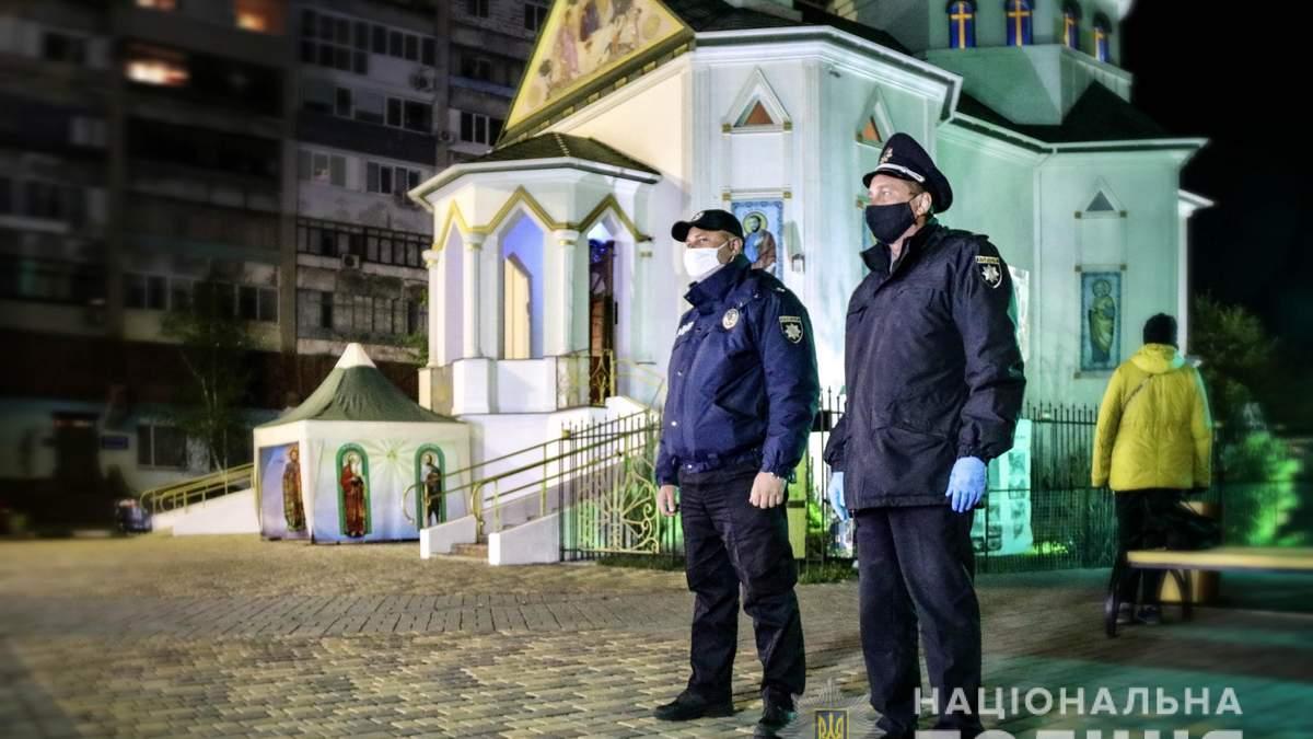 Порушення карантину на Великдень: цифра поліції