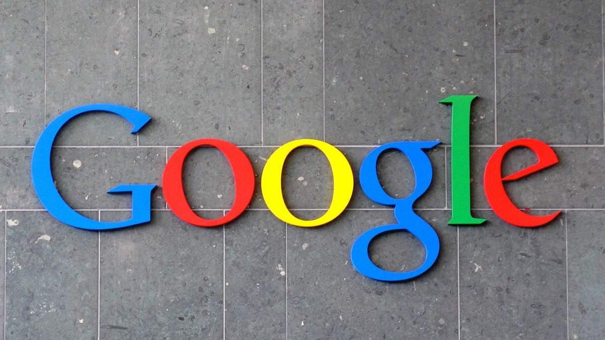 Google оценила креативность украинца