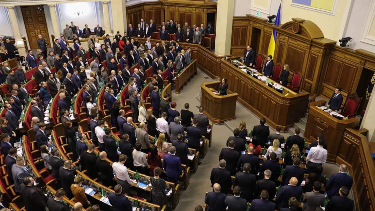 Дата следующего заседания Верховной Рады - 24 апреля