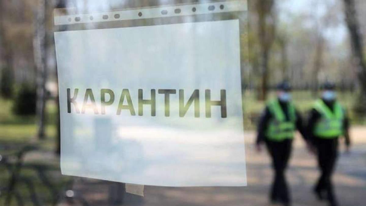 Карантин в Україні можуть не послабити через натовпи у церквах