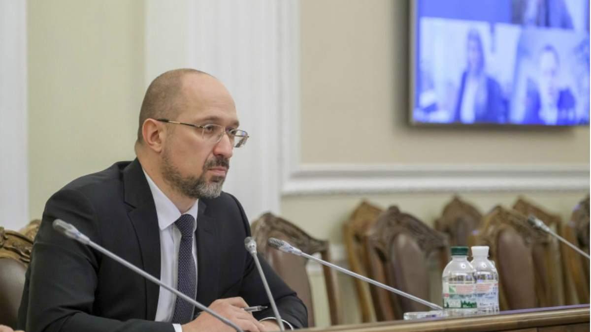 Когда откроют границы в Украине 2020 – объяснение Шмыгаля