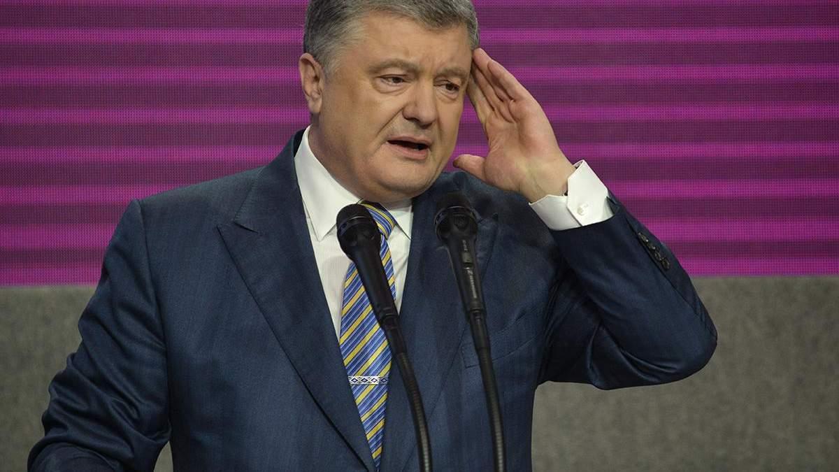 Против НАПК возбудили дело из-за непроведения проверки возможной коррупции Порошенко