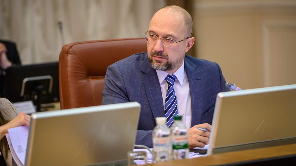 Когда Украина выйдет из карантина: Шмыгаль назвал ключевые условия