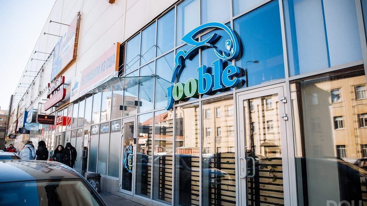 Новая страница на Jooble