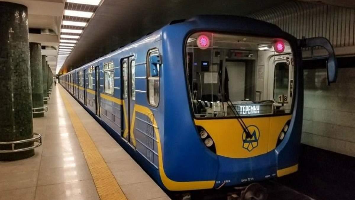 Коли відкриють метро у Києві 2020 – прогноз Метро Києва