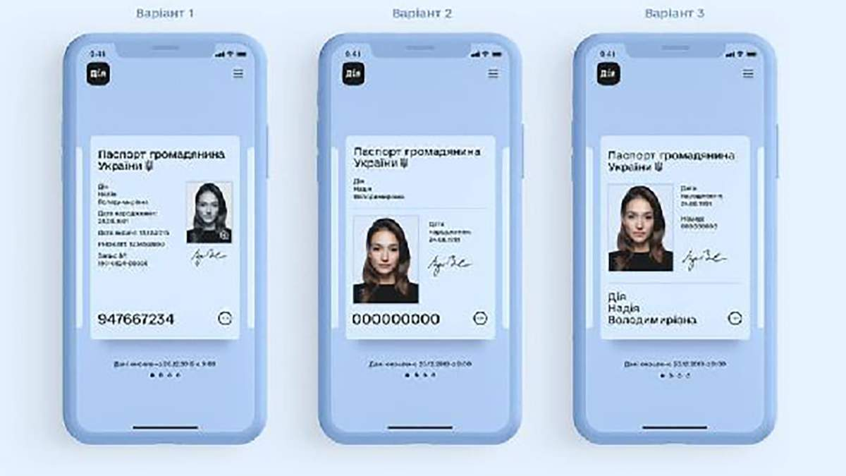 Виїхати за кордон за електронним паспортом - додаток Дія