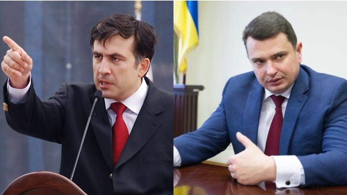 Назначение Саакашвили в Кабмине, увольнение Сытника – Гуд найт Юкрейн