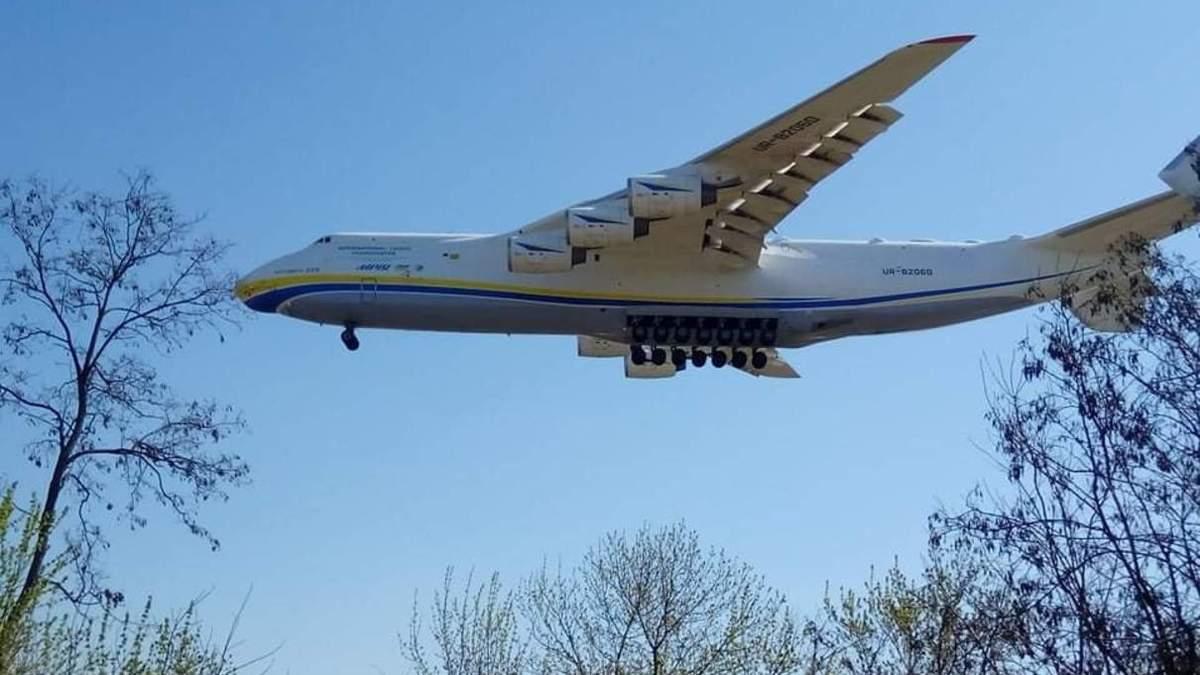 Літак Мрія доставив в Україну рекордний вантаж медзасобів 23 квітня – 24 канал