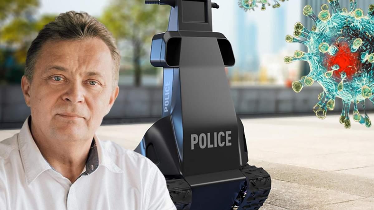 В Украине изготовили робота-полицейского