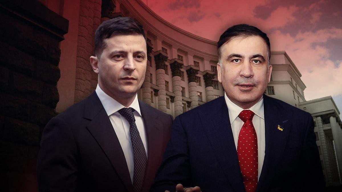 Михаила Саакашвили могут назначить на важную должность