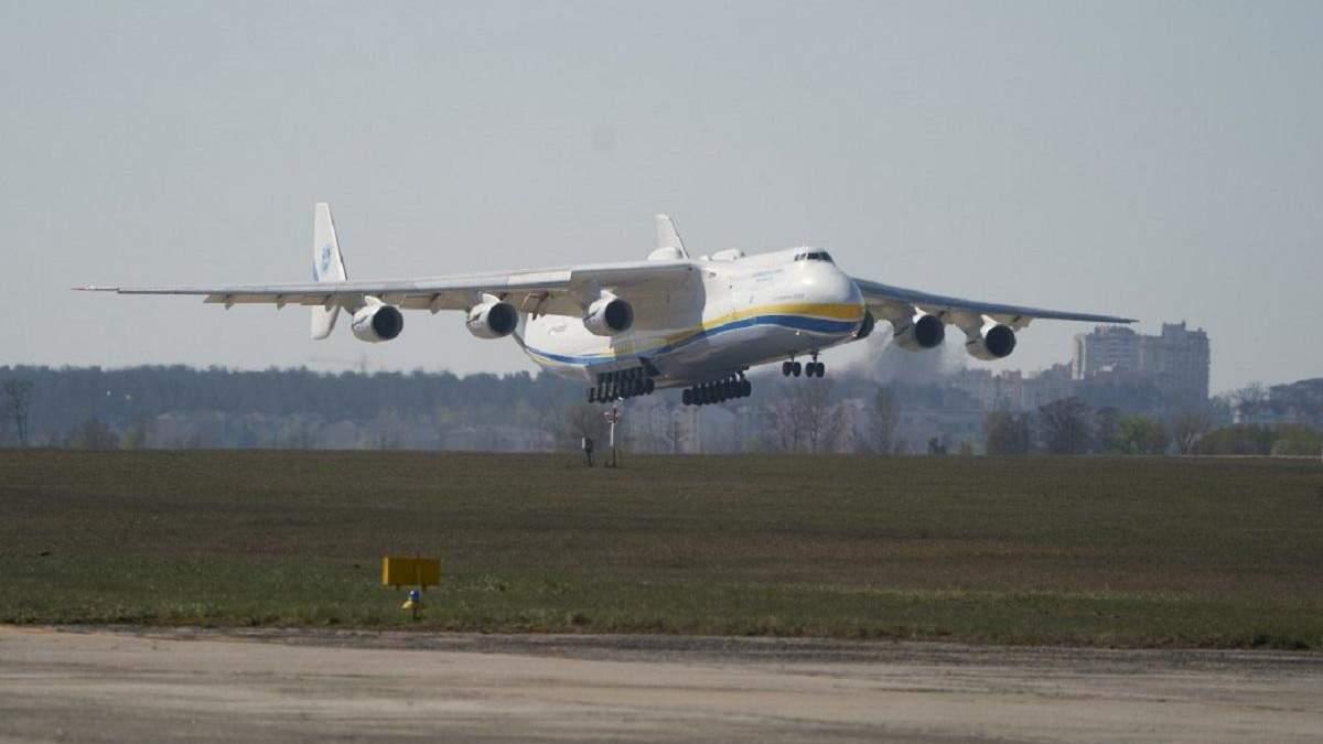 Мрія приземляється в аеропорту Гостомеля