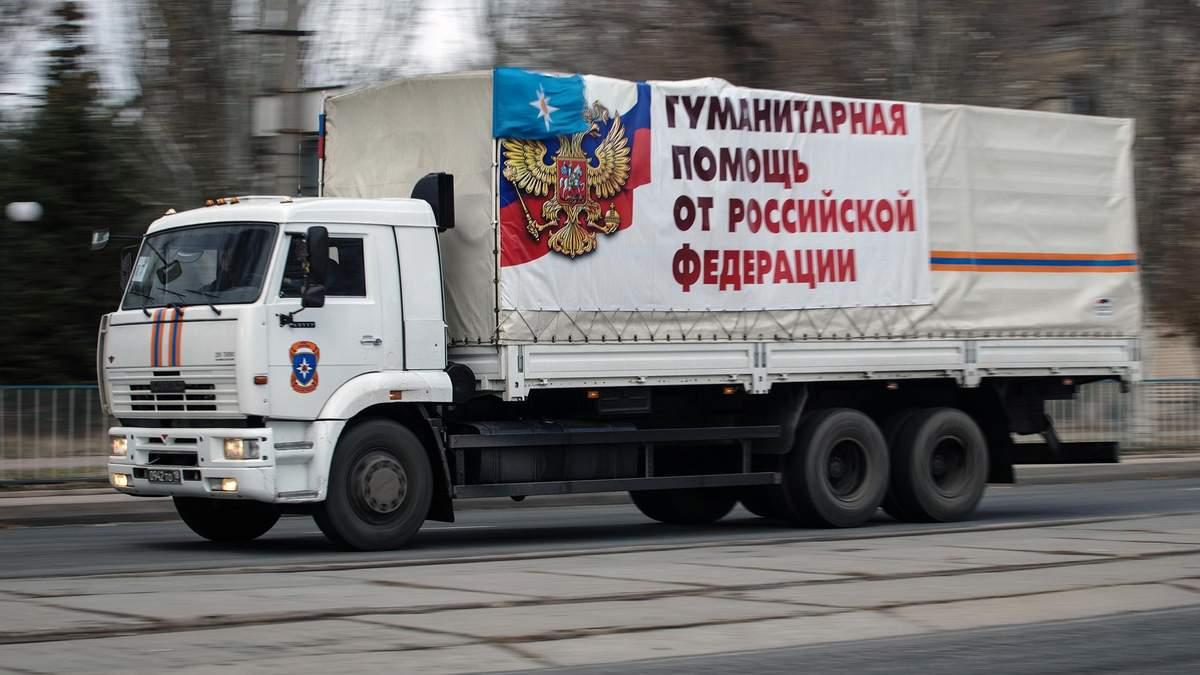 Спалах коронавірусу в Києво-Печерській лаврі: Росія хоче відправити гумдопомогу