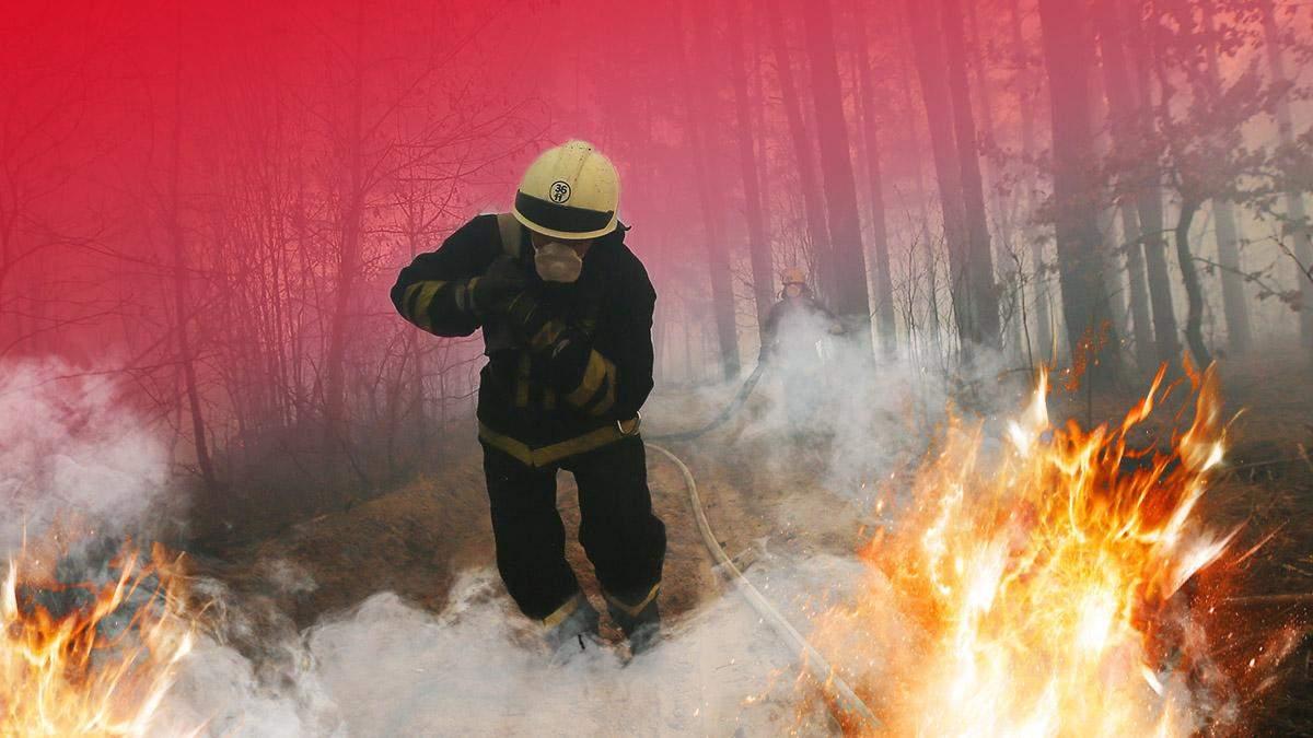 Лісові пожежі у зоні відчуження