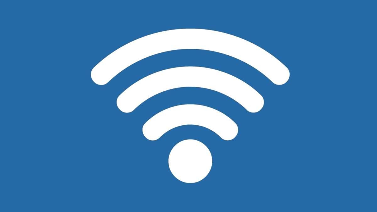 Wi-Fi отримав діапазон частот  6 ГГц