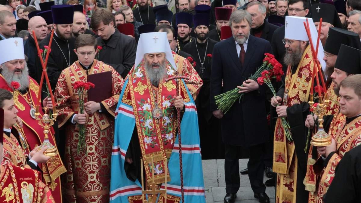 Вадим Новинский стал диаконом УПЦ МП – СМИ