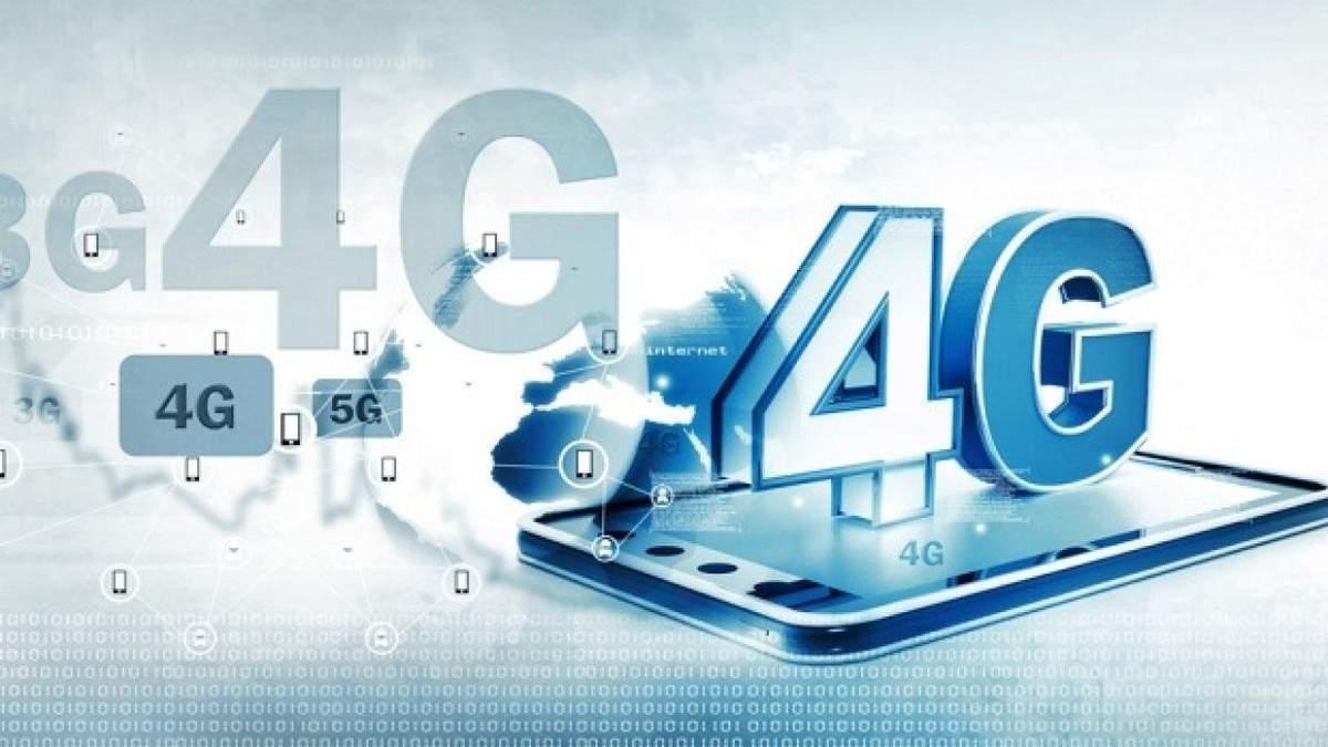 Где украинцы больше всего используют 4G