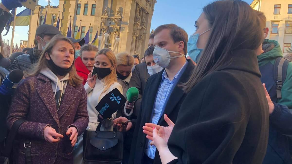 Справа про вбивство Гандзюк: активісти прийшли з протестами до офісу Зеленського