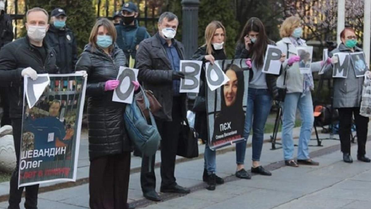 Родичі полонених мітингують під Офісом Президента: що вимагають