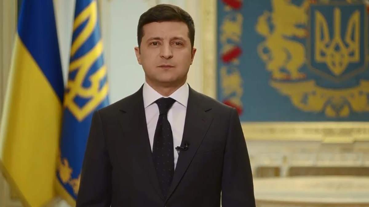 Звернення Володимира Зеленського 1 травня 2020 – дивитися онлайн