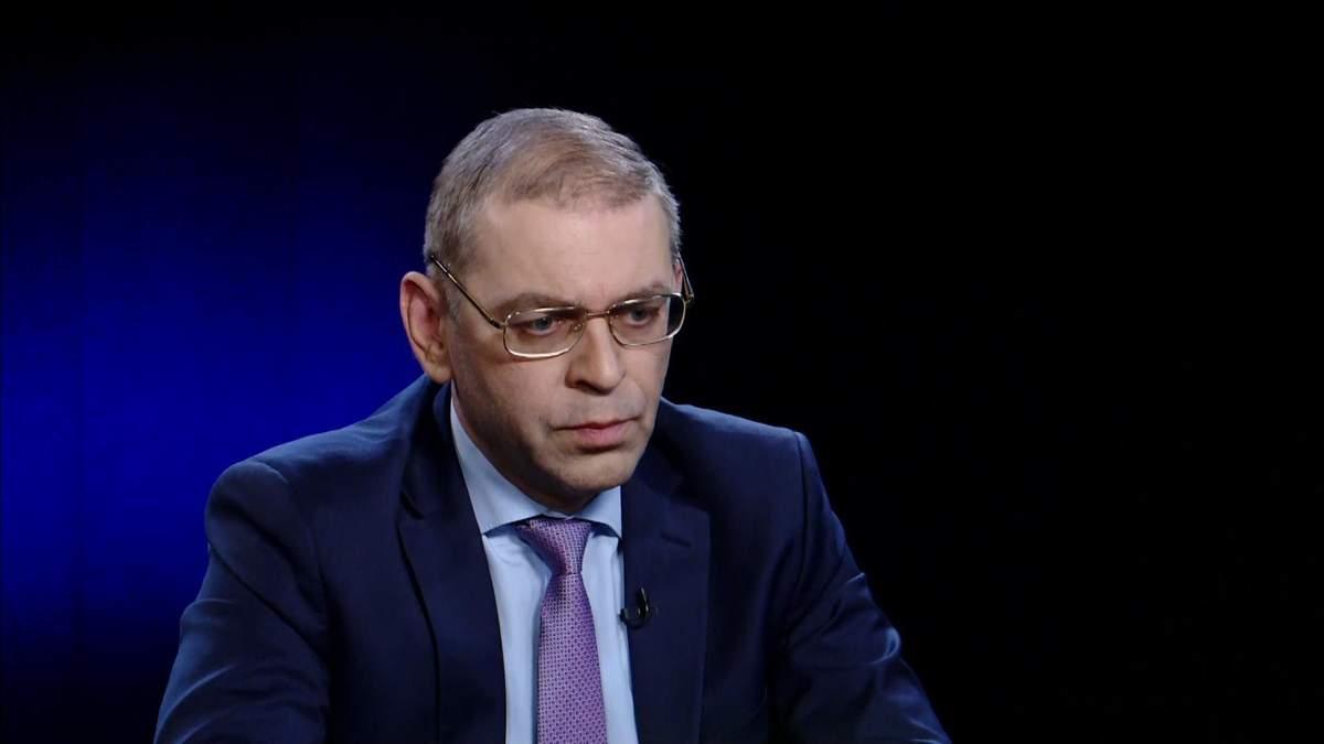 ГБР окончило следствие по делу Пашинского
