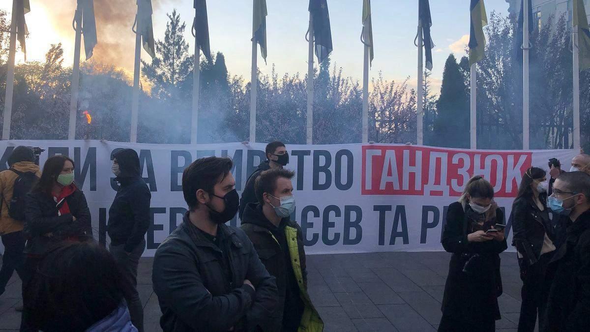 Убийство Екатерины Гандзюк: в Офисе генпрокурора разъяснили быстрое завершение расследования