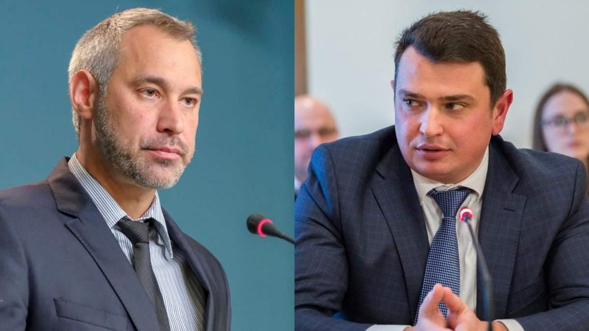 Рябошапка: Я знаю ряд инициатив, которыми хотят ликвидировать НАБУ