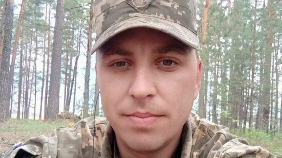 Український військовий загинув на Донбасі 28 квітня: що відомо