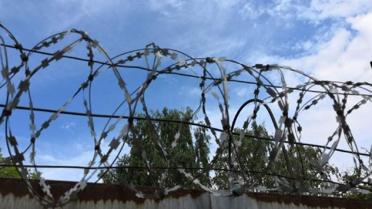 Правительство инициирует амнистию 3 тысяч заключенных из-за эпидемии коронавируса