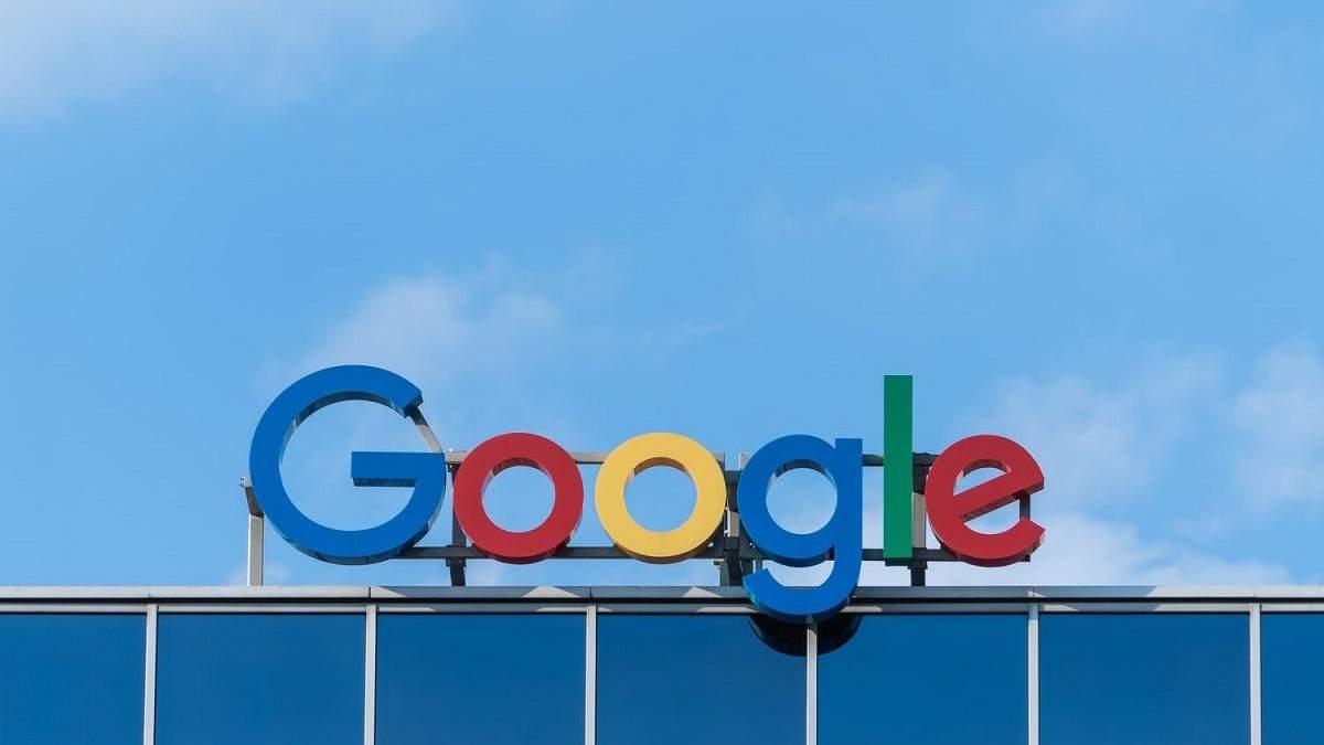 Акції Google дорожчають попри сповільнення темпів зростання