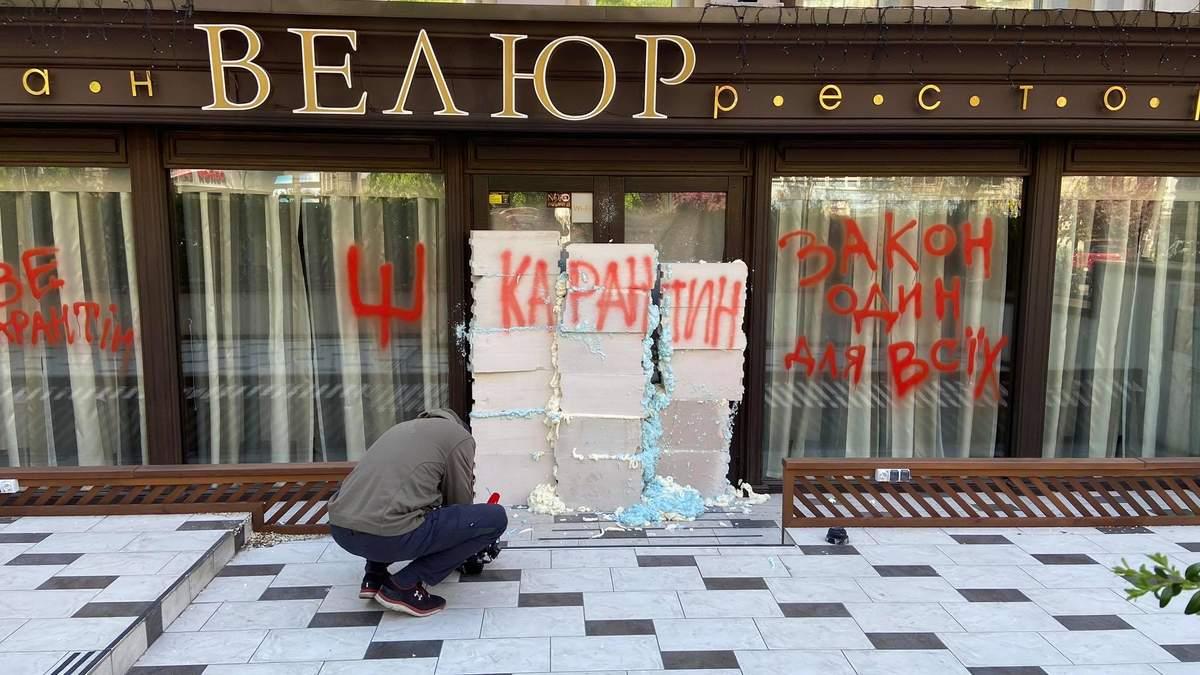 Ресторан Велюр показательно заблокировал Олег Ляшко – фото и видео