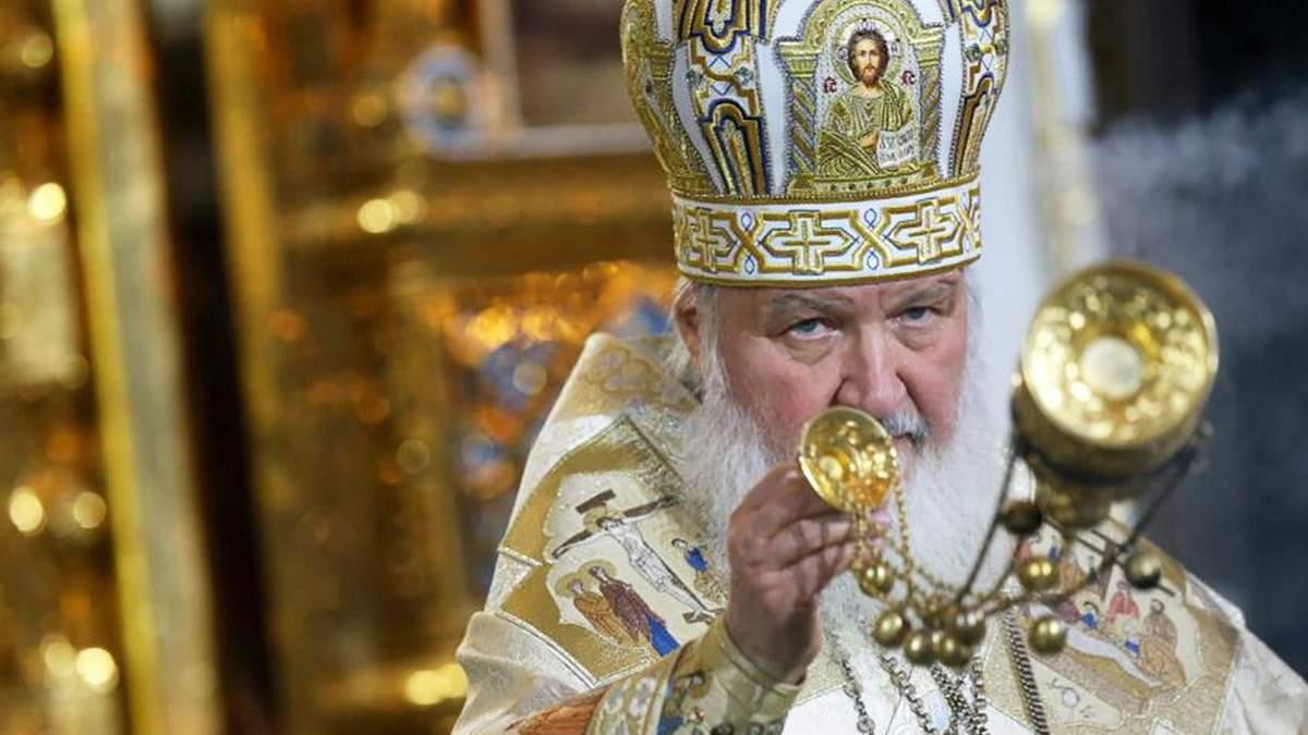 Голова РПЦ Кирил заборонив служити протодиякону Кураєву, який назвав померлого протоієрея Агейкіна тупим кар'єристом