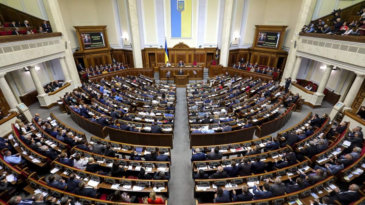 Верховна Рада просить міжнародну спільноту засудити російську агресію