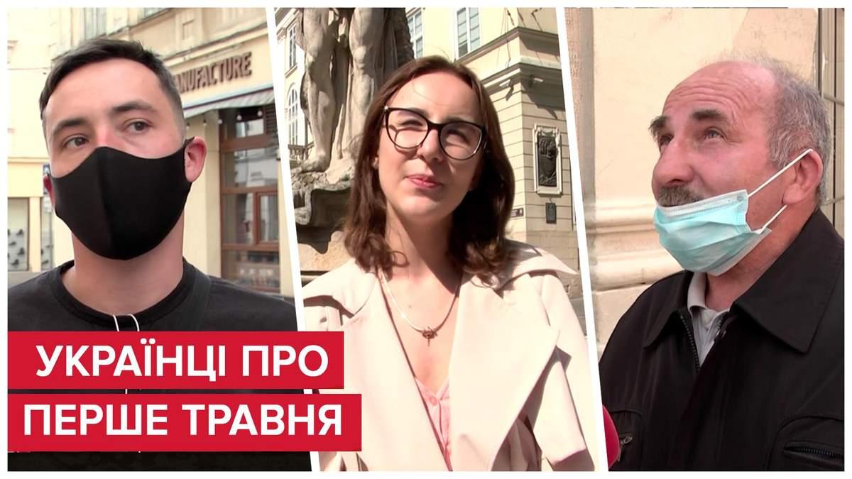 Чи святкуватимуть українці День праці, – опитування