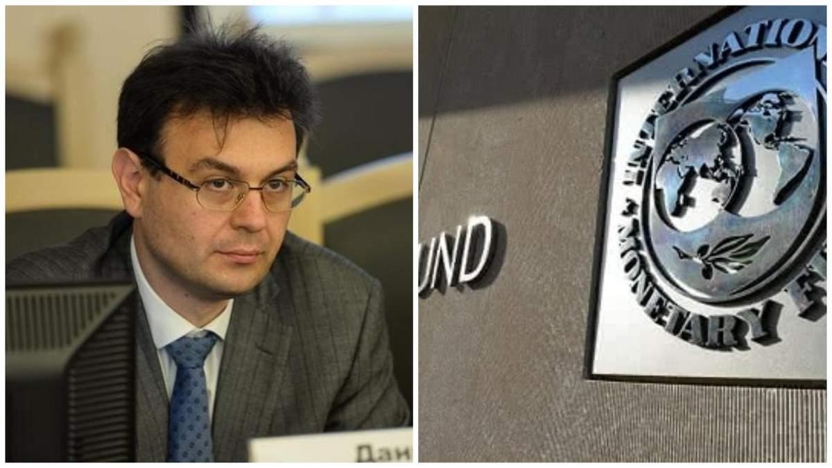 Як і коли Україна зможе позбутися стосунків із МВФ: думка Гетманцева