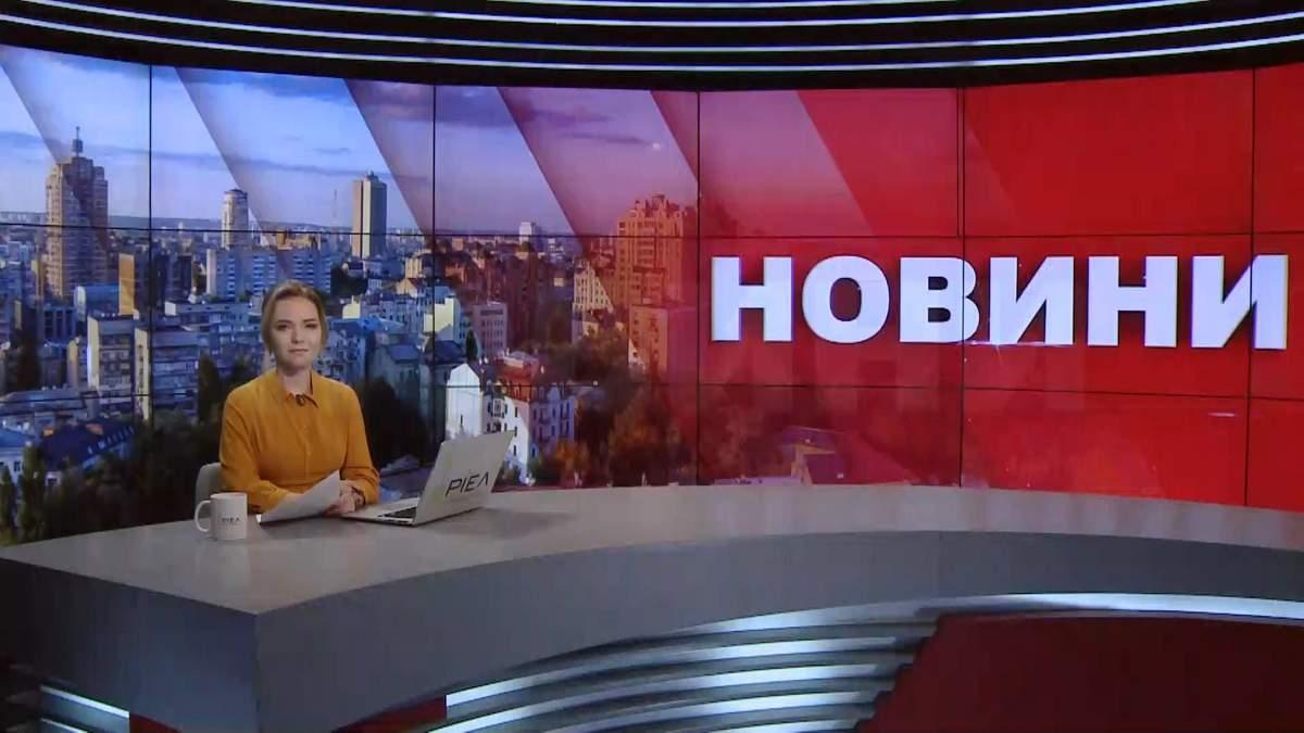 Випуск новин за 11:00: Аномальна активність бойовиків на фронті. Локалізація пожеж у Чорнобилі