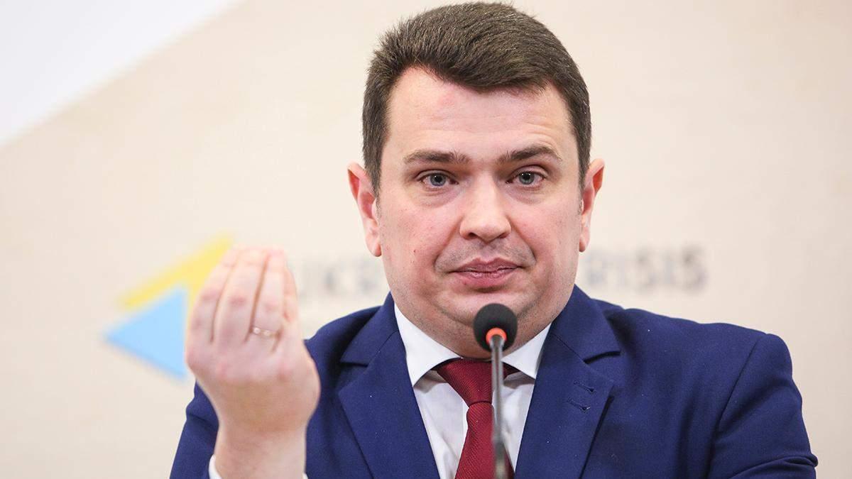 Справа про відпочинок Ситника: директор НАБУ заявив, що суддя був під тиском МВС