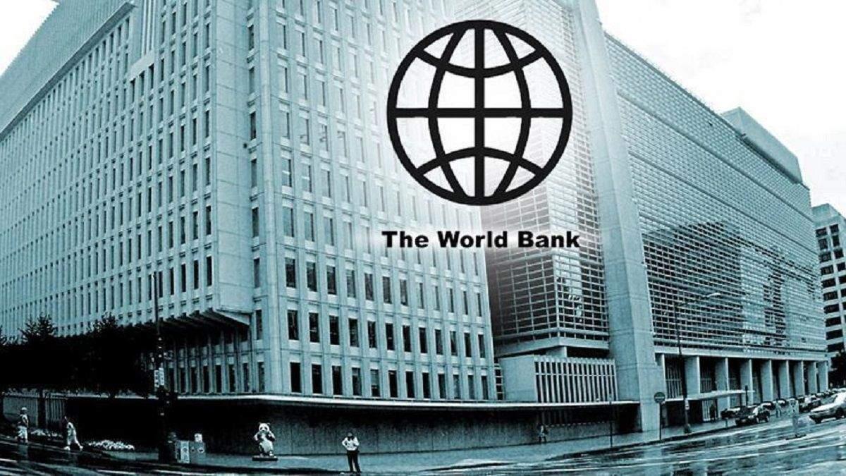 Світовий банк дасть Україна 150 мільйонів євро: на що вони підуть