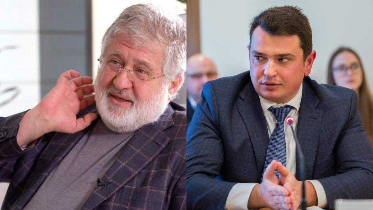 Сытник объяснил, чем для Коломойского выгодно его увольнение